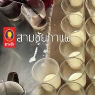 เมนูของร้าน สามชัยกาแฟ อุบลราชธานี