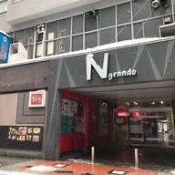 หน้าร้าน Ramen Shingetsu  ラーメン信月