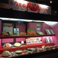 หน้าร้าน 北海道 かに將軍 (Kani Shogun) Sapporo