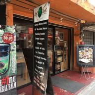 หน้าร้าน 101 Restaurant Bangkok