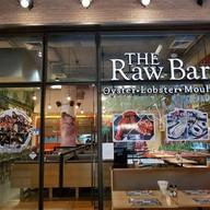 หน้าร้าน The Raw Bar at Central Festival EastVille  เซ็นทรัลเฟสติวัล อีสต์วิลล์