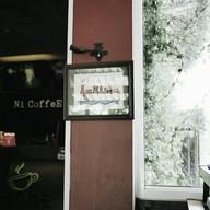 บรรยากาศ Ni CoffeE กาแฟลาว