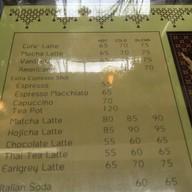Wantong Cafe
