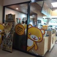 หน้าร้าน BuddyBear