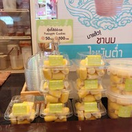 TEA STORY Central Grand Rama 9
