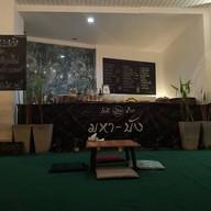 หน้าร้าน โรตี&น้ำชา มหา-บัง หัวหิน104