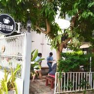 หน้าร้าน ตู้กาแฟ Tu-coffee