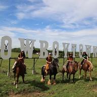 บรรยากาศ PC Ranch Cowboy Town
