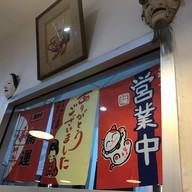 บรรยากาศ Hikari Japanese Cuisine