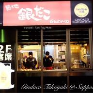 Gindaco Sapporo Susukino