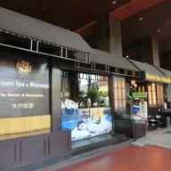 หน้าร้าน Masumi Spa Chiangmai