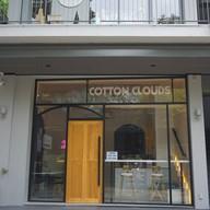 หน้าร้าน Cotton Clouds