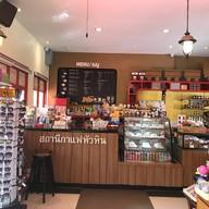 บรรยากาศ Hua Hin Coffee Station
