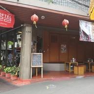 หน้าร้าน Loftel 22