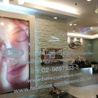 Bellezza Spa เซ็นทรัลรัตนาธิเบศร์