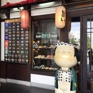 หน้าร้าน U Mai Kai Ten Sushi @ J Park