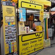 หน้าร้าน Happy Cheese Toast ตลาดนัดหัวมุม