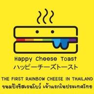 Happy Cheese Toast ตลาดนัดหัวมุม