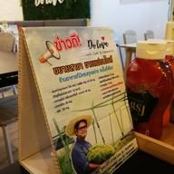 บรรยากาศ Do Love Farm Café & Restaurant