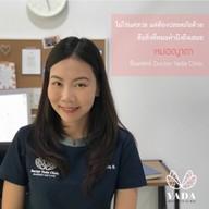 Doctor YADA Clinic