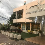 The Farm Thailand