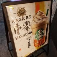 Starbucks Shinsei Bank