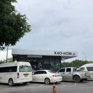 หน้าร้าน KAO-HOM