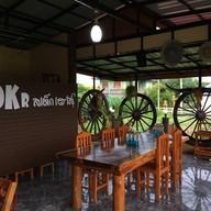 Dkr Steak House