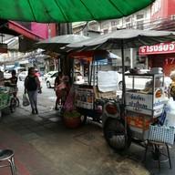 หน้าร้าน กล้วยทอด (เจ้น้อย)...ต่อแถว