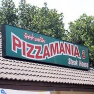 หน้าร้าน Pizzamania & Steak House