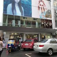 หน้าร้าน Sulbing Korean Dessert Cafe สยามสแควร์ ซอย 2