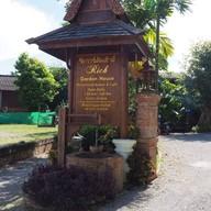 Rich Garden House Chiangmai Boutique Hotel & Café