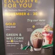 Starbucks จามจุรี สแควร์