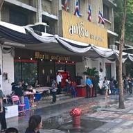 หน้าร้าน มาเรีย เรสเตอรองท์