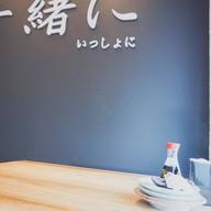 ร้านอิชโชะนิ - Isshoni