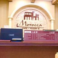 บรรยากาศ Morocca Café & Restaurant