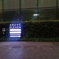 หน้าร้าน ABOVE ELEVEN