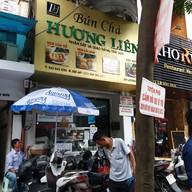 หน้าร้าน Bun Cha Huong Lien (bun Cha Obama)