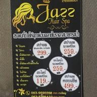 Jazz Hair Spa สงขลา