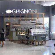 หน้าร้าน Ghignoni ธนิยะพลาซ่า