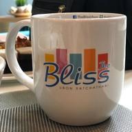 เดอะบลิสอุบล (The Bliss Ubon)
