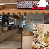 Hiro Keki Crystal Veranda