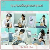 The Wish clinic พัทยา
