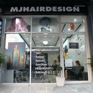 หน้าร้าน MJHAIRDESIGN พุทธมณฑลสาย 2