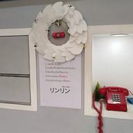 หน้าร้าน Rin Rin Bubble Milk Tea Chokchai4 โชคชัย4