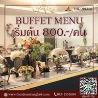 บรรยากาศ The Odeum Bangkok