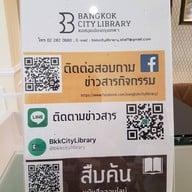 Bangkok City Liabrary