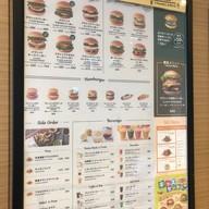 หน้าร้าน Freshness Burger Chitose Airport