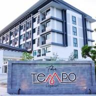 The Tempo Lopburi