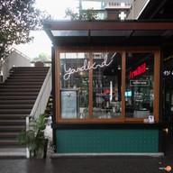 หน้าร้าน Yardbird Cafe